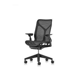 Cosm Chair, Mid Back, USA